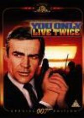 You Only Live Twice Film Poster