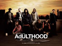 Adulthood Film Poster