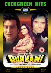 Qurbani Film Poster