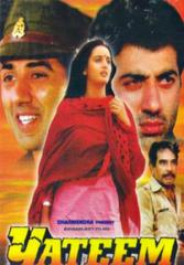 Yateem Film Poster