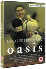 Oasis Film Poster