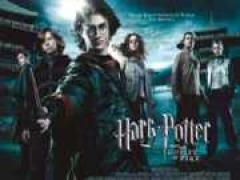 Harry Potter And The Goblet Of Fire Film Poster
